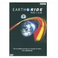 原装正版 BBC经典纪录片 地球水之旅(BBC科学珍藏系列)(DVD)
