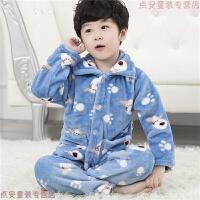 秋冬季儿童睡衣套装男童女童宝宝小孩长袖加厚珊瑚绒法兰绒睡衣 其他颜色 蓝牛
