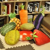 创意仿真水果抱枕被子两用三合一毛绒玩具玩偶生日礼物女生