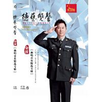 正版汽车音乐dvd碟片金波独唱音乐专辑德艺双馨音乐1DVD光盘