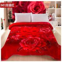 拉舍尔毛毯双层加厚冬季婚庆毛毯大红结婚*物双人保暖盖毯 240cmx220cm
