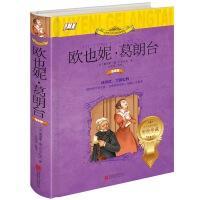 欧也妮葛朗台 巴尔扎克著 注音版 儿童文学新课标阅读书籍6-7-8-10-12岁 一二三年级小学生课外书 世界名著经典文学作品外国名著