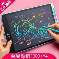 儿童液晶手写板局部可擦家用电子画画板彩色写字涂鸦板绘画小黑板