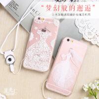 苹果6手机壳挂绳防摔软边iphone6plus创意蕾丝婚纱保护壳浮雕彩绘