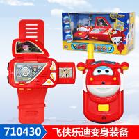 儿童玩具小飞侠金宝指挥官套装控制台控制塔乐迪变身装备呼叫对讲机 +3礼