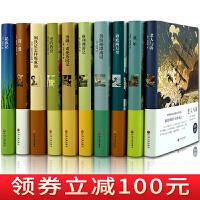 世界十大名著10册老人与海爱的教育钢铁是怎样炼成的青春文学外国经典影响一生的读物世界名著中文版文学畅销小说书籍畅销书排行榜