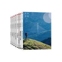 日和手帖01-08【套装8册】 苏静/主编 日用即道 探索人与物的关系 是时候去野外了!
