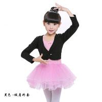 2019 儿童舞蹈披肩长袖上衣春夏女童棉小外套跳舞练功服装扭花短卫衣