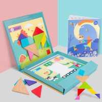 幼儿童早教七巧板智力拼图磁性数学几何形状启蒙教具学生益智玩具