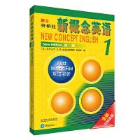 朗文・外研社・新概念英语1英语初阶学生用书(全新版附扫码音频)