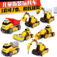 儿童玩具玩具模型拼装车 多变耐摔手推滑行消防警察工程车