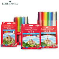 德国辉柏嘉72色经典油性彩色铅笔 36/48色城堡彩铅笔专业手绘套装