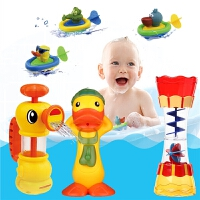 感温变色小黄鸭子宝宝洗澡玩具喷水枪婴儿童戏水男女孩宝宝1-3岁