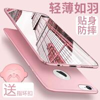 苹果7手机壳iphone8保护套七全包防摔ip八薄磨砂硬壳韩