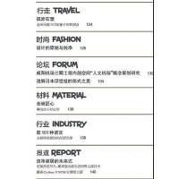 id+c室内设计与装修杂志 2018年9月289期 小住宅设计专辑 期刊杂志