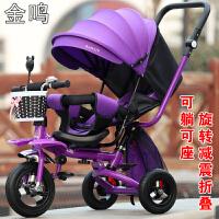 折叠儿童三轮车推车/旋转座椅/宝宝推车自行车/脚踏车