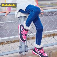 巴拉巴拉女童加绒长裤童装儿童裤子秋冬2017新款中大童小脚牛仔裤