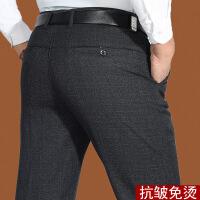 秋季中年男士休闲裤中老年人爸爸装宽松西裤子40岁50冬季厚款长裤