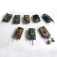 4D拼装坦克军事模型积木8款1:72坦克世界虎式儿童玩具