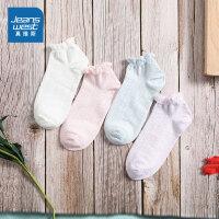 [3折到手价:24.6元]三对装 真维斯女装 2020春装新款 时尚舒适特织船袜