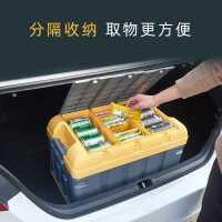 后备箱储物箱汽车尾箱车载收纳盒车用整理箱车内装饰用品大全