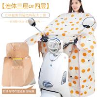 电动车挡风被夏季电瓶车防晒遮阳罩男女摩托车连体挡风罩隔热防雨