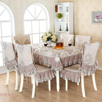 桌布布艺田园餐桌布椅垫餐椅套蕾丝台布椅子坐垫茶几桌布套装