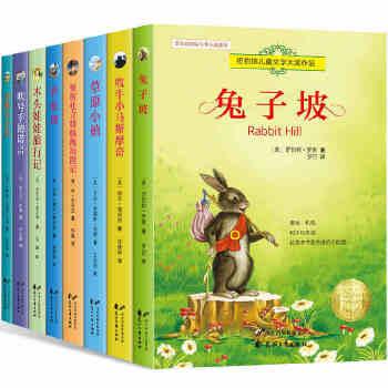 课外阅读书籍4-6年级必读四年级五儿童畅销读物9787551134385万卷图书图片