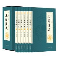 三国演义全6本 三国演义儿童版 三国演义青少版 三国演义白话文 三国演义原著 三国演义四大名著藏书名著 正版图书籍