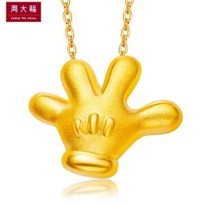周大福 珠宝FOLLOW迪士尼系列米奇转运珠黄金吊坠R15465>>定价