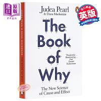 【中商原版】�槭裁矗阂蚬��P系的新科�W(�D�`��)英文原版 The Book of Why Judea Pearl All