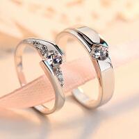 s925银情侣戒指一对活口刻字结婚钻戒指环婚礼白银对戒生日礼物 银一对(活口可调大小)