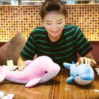 可爱海豚毛绒玩具公仔抱枕布娃娃儿童小礼品玩偶