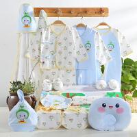 纯棉婴儿衣服夏季套装新生儿礼盒春秋刚出生宝宝衣服用品