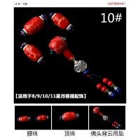 DIY金刚星月菩提套餐配件菩提根佛珠108手串藏式文玩配饰套装