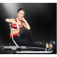 家用运动健身器材 健腹划船机划船器室内臂膀训练器