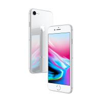Apple iPhone 8 (A1863) 64GB 银色 移动联通电信4G手机 MQ6L2CH/A