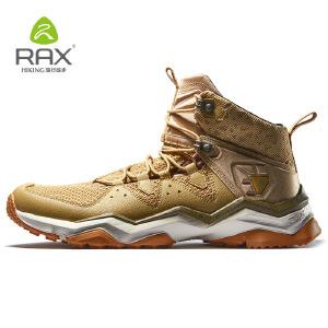 RAX春夏登山鞋男防滑徒步鞋透气户外爬山鞋耐磨登山靴轻便旅游鞋