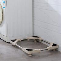 【领券满199-100】欧润哲 创意洗衣机托架 固定底座可调距拉伸冰箱支架洗衣机底座 防滑防撞