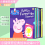 Peppa Pig 英文原版绘本 Favourite Stories 粉红猪小妹佩佩猪佩奇 经典精装绘本10册全套盒装 幼儿童英语启蒙阅读教材图画故事书