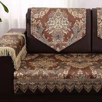 欧式沙发垫防滑四季通用布艺客厅组合沙发垫套子坐垫定做 90*240cm 防滑沙发垫