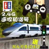 火车仿真充电高铁动车组模型玩具复习儿童电动遥控轨道