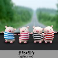 创意猪汽车摆件车内可爱车子饰品摆件车载卡通公仔装饰用品