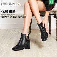 【满99减30】Fondberyl/菲伯丽尔金属扣饰粗跟高跟短靴女冬季女靴子FB74116012