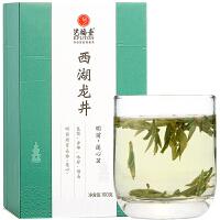 艺福堂 茶叶绿茶 2018新茶正宗明前特级西湖龙井茶 *礼盒100g/盒
