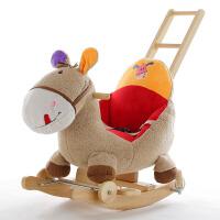 棕色毛绒俏皮马儿童实木摇马宝宝木马摇椅带音乐