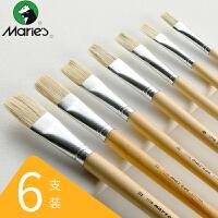 马利牌水粉画笔套装猪鬃毛6支装丙烯画笔油画笔排笔刷子笔色彩颜料颜料画笔初学者美术学生专用绘画工具用品