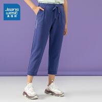 [到手价:55.9元]真维斯女装 夏季新品 纯棉不抓底卫衣布七分裤