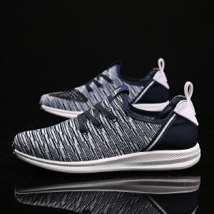 2017夏季新款潮鞋韩版男士休闲鞋低帮透气男鞋拼色男运动鞋潮板鞋71221JQSL支持