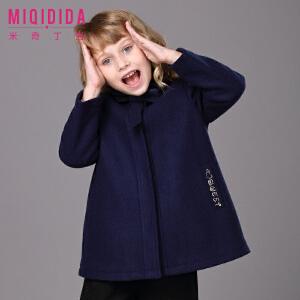 【满200减100】米奇丁当2017冬季女童外套 新品时尚休闲长款呢子大衣外套
